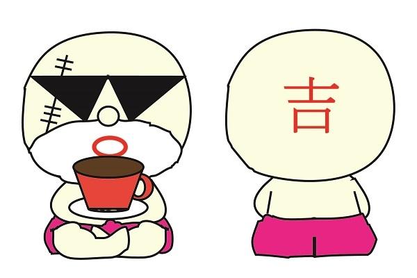 老爺爺喝咖啡-01.jpg