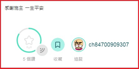 LikeCoin 01.jpg