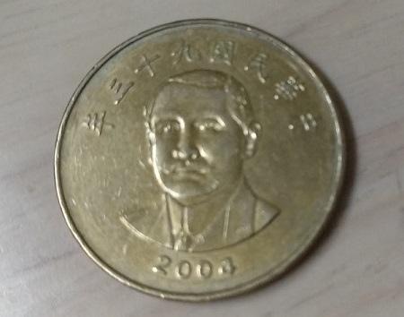 國父50元.jpg