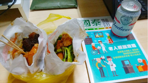 志工爺爺臉書11月.png