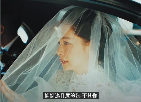 徐若瑄結婚.jpg