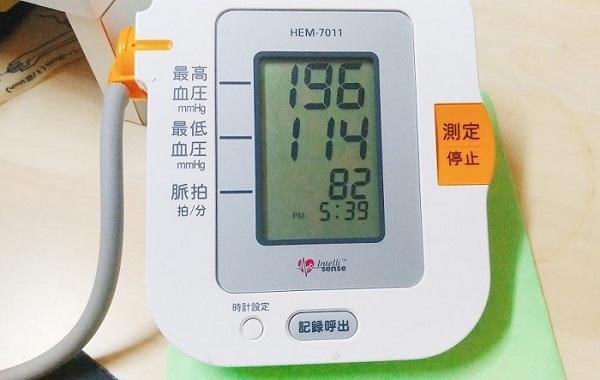 馬特市高血壓 2.jpg
