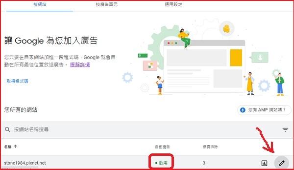 google adsense 2.jpg