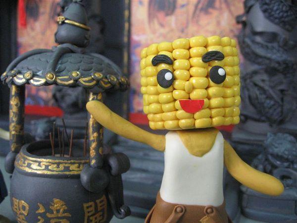 玉米有了玉米粒!!你看他多開心!