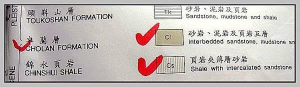 41.【苗栗地質圖】標示大象化石沉積的地質層