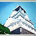 【阿嬤的Discovery】C篇 作品:【名古屋城】陳金珠 繪畫 :(油畫集 相片寫生 )