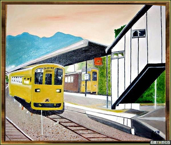 【阿嬤的Discovery】C篇 作品:【TR 九州鐵道】陳金珠 繪畫 :(油畫集 相片寫生)