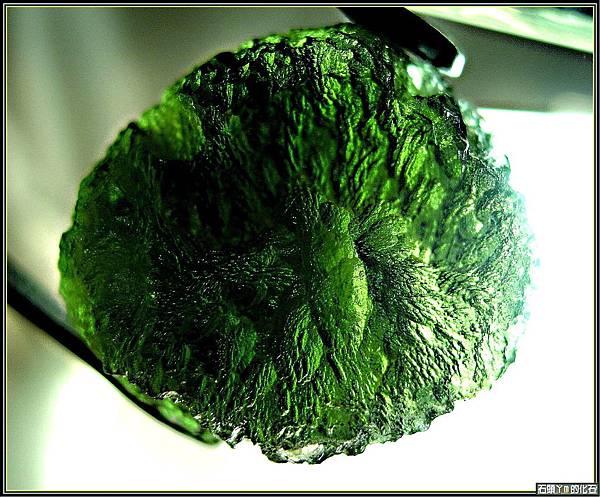 【捷克隕石】:Moldavite 【摩達維石】No.2