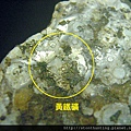 三峽文石02-G19057.jpg