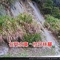 石門水庫G20703.jpg