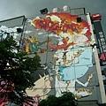 西門町塗鴉畫G24710.jpg