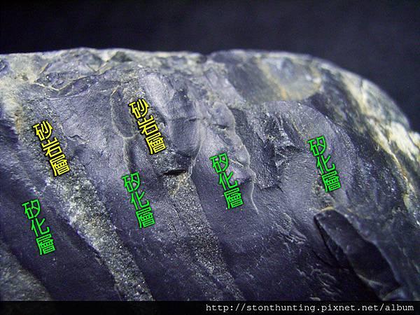 三峽木紋石G24930.jpg