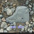 三峽河G25024_梨皮石.jpg