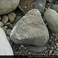 三峽河G25026_龜甲石.jpg