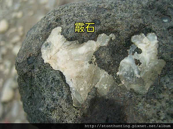 三峽河G25049_霰石.jpg