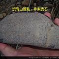 三峽河G25093.jpg