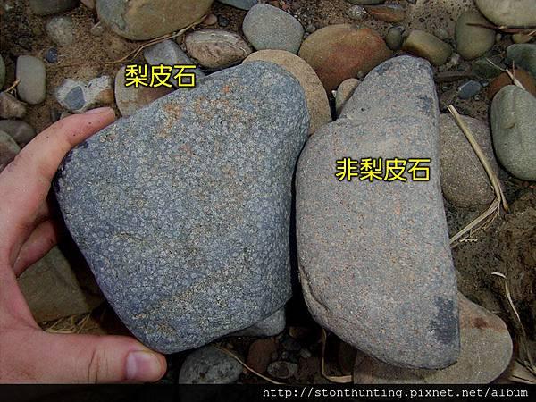 三峽河G25097.jpg