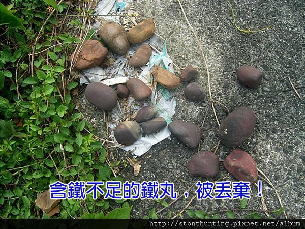 大漢溪_G25633.jpg