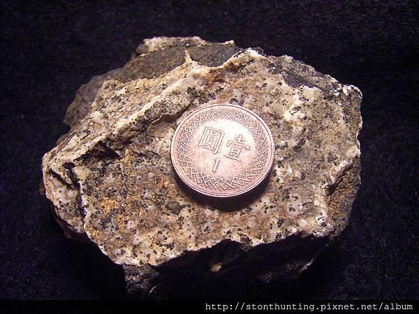 三峽-異象文石G26511.jpg