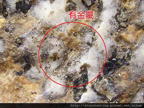三峽-異象文石G26638-02.jpg