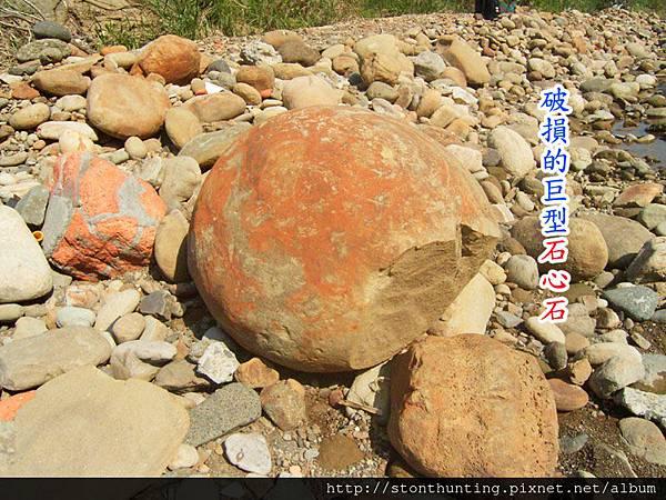 三峽橫溪G27281.jpg