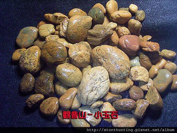 觀音山玉石G30098.jpg