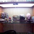 礦物寶石教育展(2016)_G30864.jpg