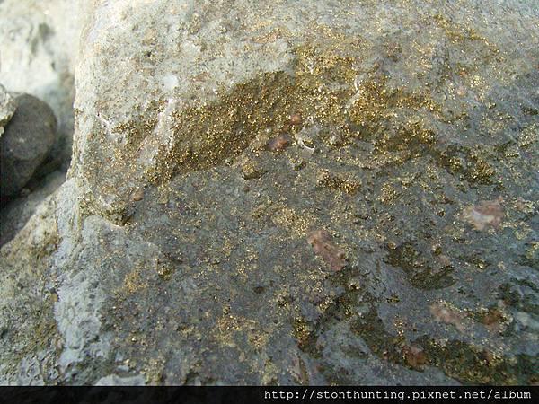 09龜山黃鐵礦G13973-1.jpg