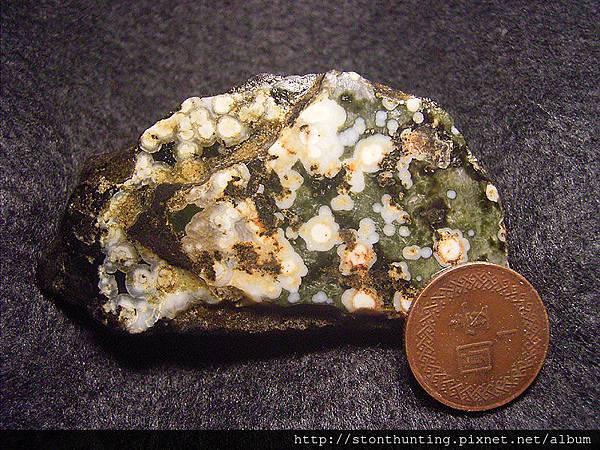 綠泥石文石G31439.jpg