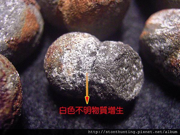 金沙石(金沙結)G32416.jpg