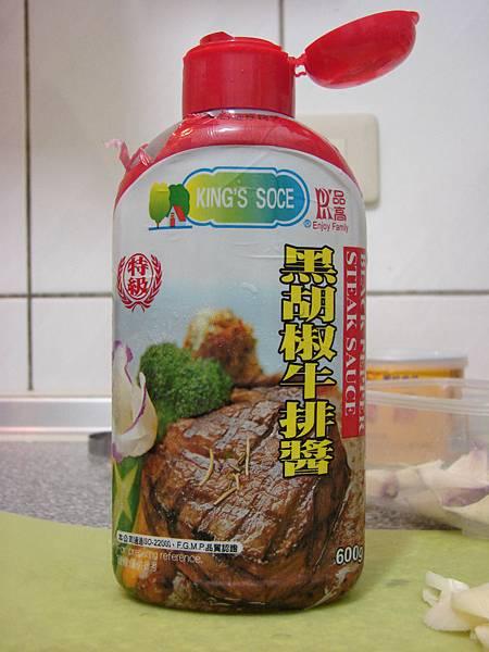 炒鐵板麵用的黑糊椒醬