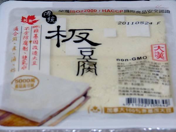 材料-板豆腐