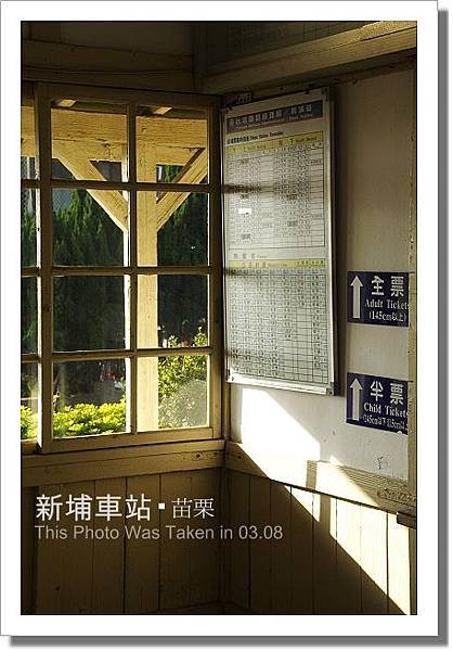 IMG_9104.JPG~1.jpg