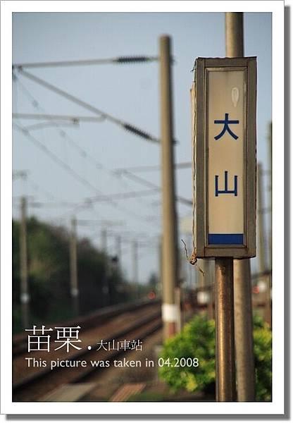 IMG_9959.JPG~1.jpg