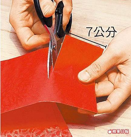 紅包袋做紙球籃3.