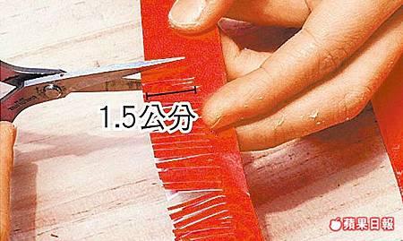 紅包袋做紙球籃9.