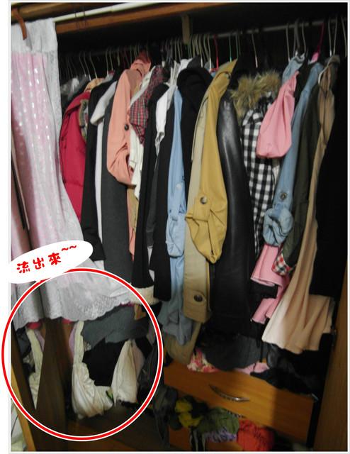 衣櫃爆炸了!!快用簡單收納小方法7.