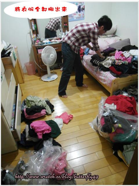衣櫃爆炸了!!快用簡單收納小方法11.