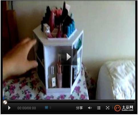 2011彩妆收纳分享15.視頻
