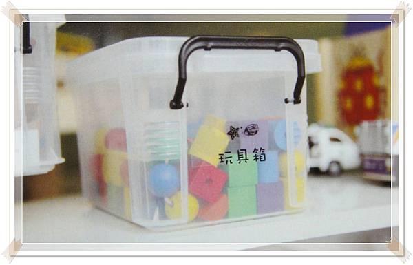 p41 選擇半透明產品和可以貼標籤的產品
