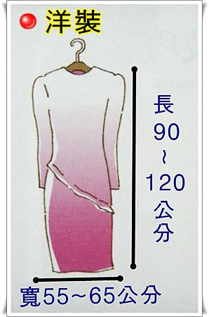 p43 洋裝