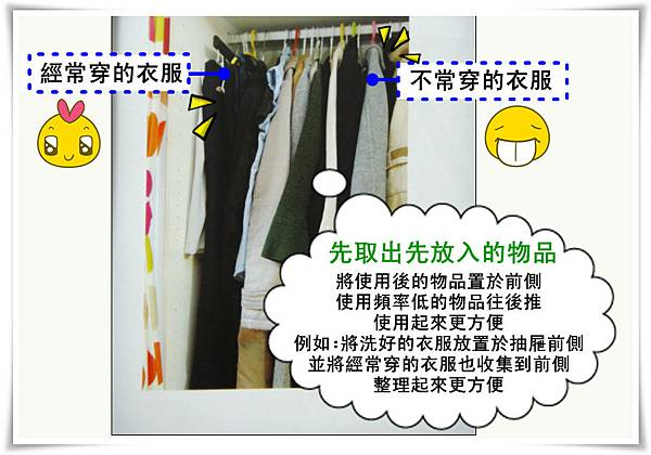 p45 衣服