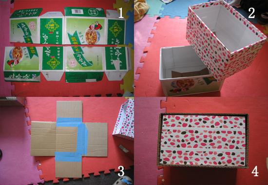 創意DIY 巧制廢棄首飾和小物件收納品11.