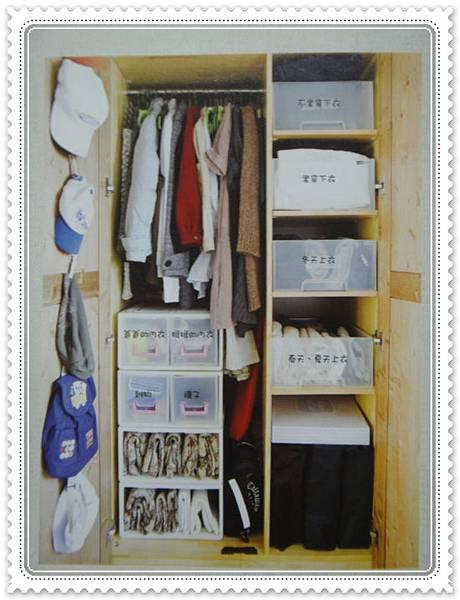 p78衣櫥內部的完美整理法