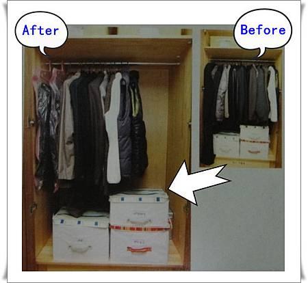 p87將吊衣櫥的體積縮小