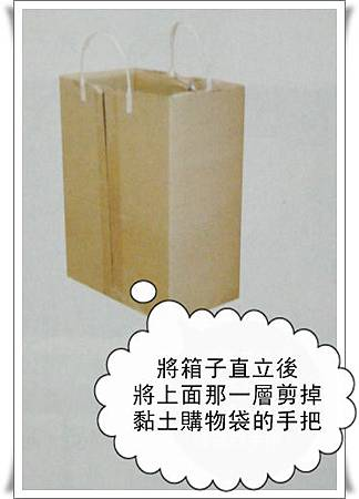 p89用箱子製成的衣架保管盒2.