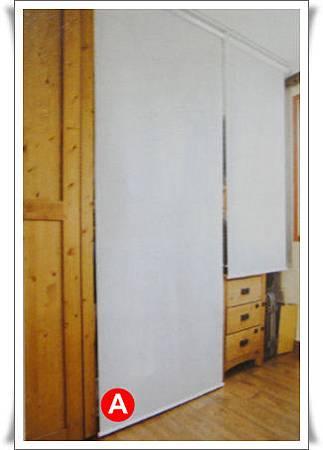 p89遮住雜亂物品的捲簾