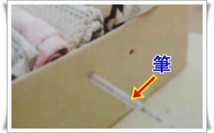 p92製作有把手的箱子2.