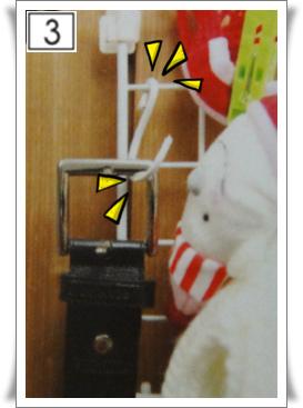 p93 多功能配件吊架4.