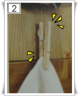 p93 使用掛鉤的帽子架3.